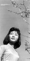 Young Vietnamese woman